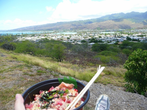 I finished off the my 3rd weekend with my favorite food, Spicy Ahi, at the lookout point above Hawaii Kai. You could see the whole town surrounded by the ocean and mountains!
